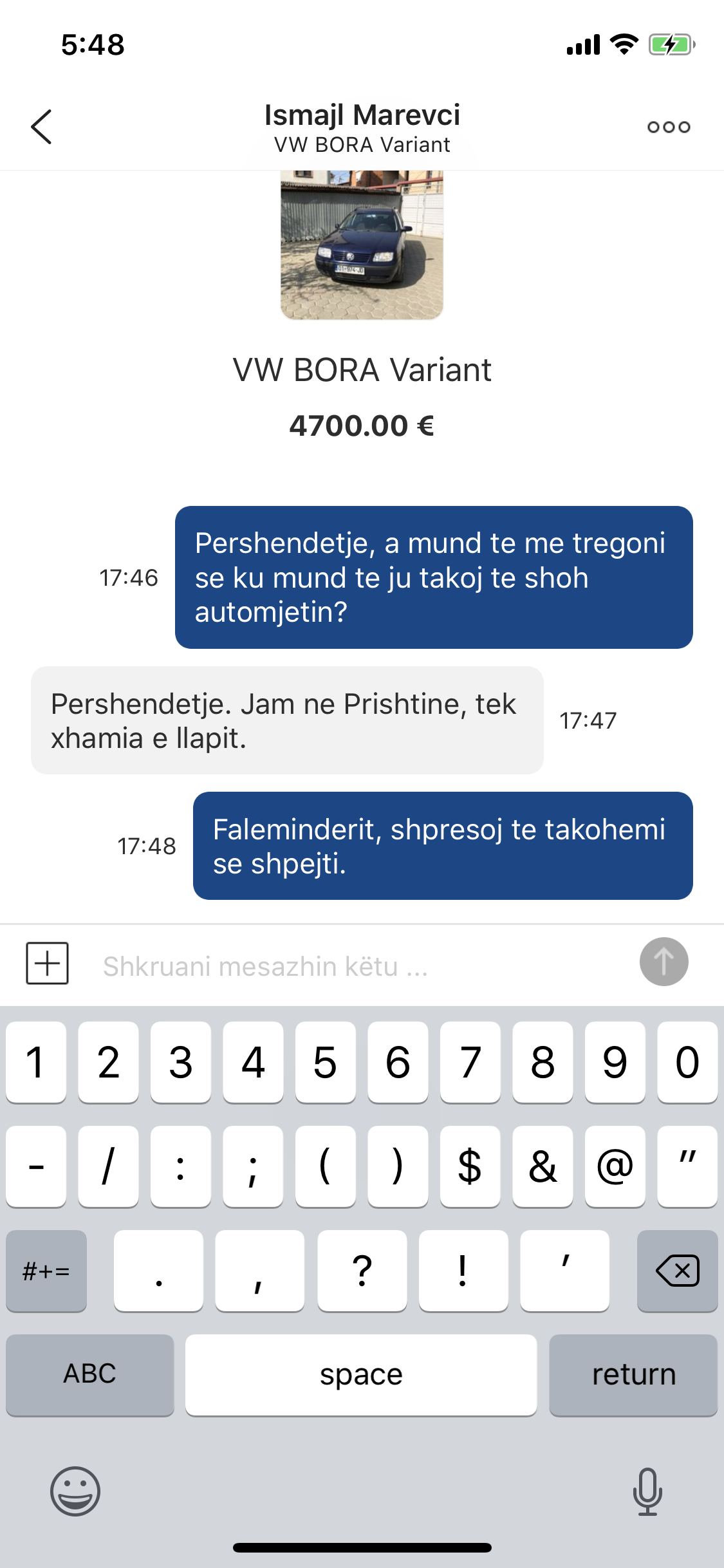 Marketi - Chat Screen