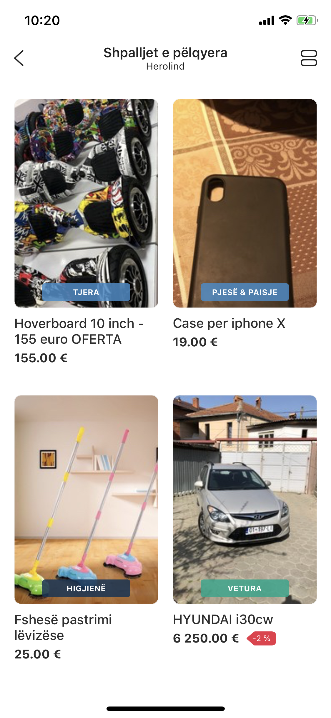 Marketi - Liked Products Screen